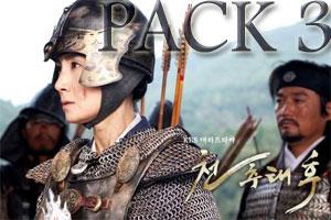 pack3c