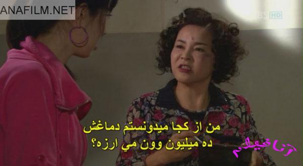 دانلود سریال کره ای ژاپنی و زیرنویس فارسی سریال کره ای